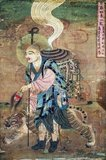 Xuanzang ( Wade–Giles: Hsüan-tsang, c. 602 – 664) was a famous Chinese Buddhist monk, scholar, traveler, and translator who described the interaction between China and India in the early Tang period. Born in Henan province of China in 602 or 603, from boyhood he took to reading sacred books, including the Chinese Classics and the writings of the ancient sages. While residing in the city of Luoyang, Xuanzang entered Buddhist monkhood at the age of thirteen.<br/><br/>  Due to the political and social unrest caused by the fall of the Sui dynasty, he went to Chengdu in Sichuan, where he was ordained at the age of twenty. From Xingdu, he travelled throughout China in search of sacred books of Buddhism. At length, he came to Chang'an, then under the peaceful rule of Emperor Taizong of Tang. Here Xuanzang developed the desire to visit India. He knew about Faxian's visit to India and, like him, was concerned about the incomplete and misinterpreted nature of the Buddhist scriptures that reached China. <br/><br/>  He became celebrated for his seventeen year overland journey to India, which is recorded in detail in his autobiography and a biography, and which provided the inspiration for the epic novel Journey to the West.